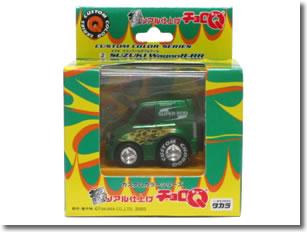 CHORO Q hyper real finish custom series 2 Suzuki Wagon R-RR