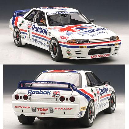 オートアート 1/18 リーボック スカイライン R32 GT-R グループ A No.1 1990 ※スペシャルエディション (長谷見昌弘ドライバーフィギュア、専用ディスプレイケース付)