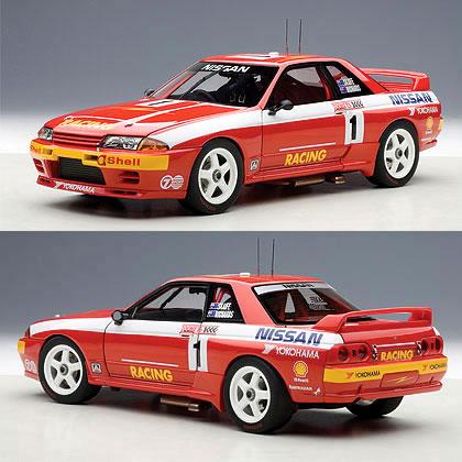 オートアート 1/18 日産 スカイライン GT-R (R32) No.1 ATCC バサースト優勝車 1992