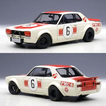オートアート 1/18 日産 スカイライン GT-R (KPGC10) レースカー No.6 日本GP優勝車 1971 (高橋国光)