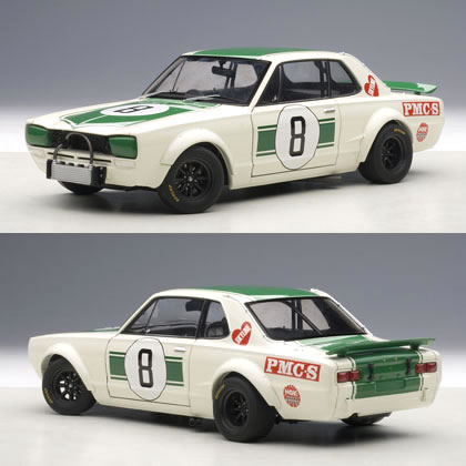 オートアート 1/18 日産 スカイライン GT-R (KPGC10) レースカー No.8 日本GP 2位 1971 (長谷見昌弘)