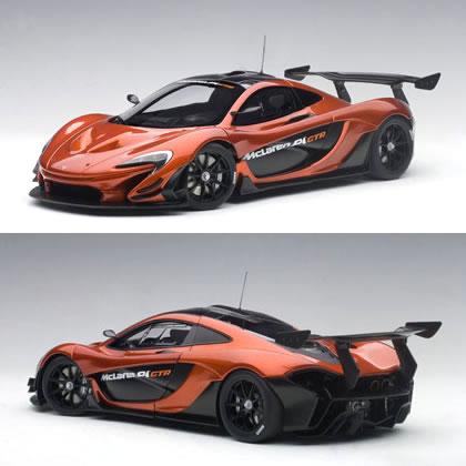 Mclaren P1 Orange >> Automatic Art 1 18 Mclaren P1 Gtr Orange