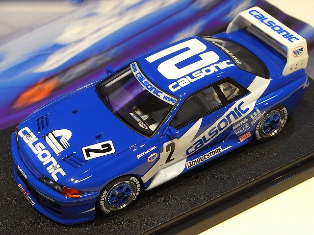HPI 1/43 カルソニック スカイライン R32 GT-R N3 No.2 富士最終戦 1993.Oct 影山正彦