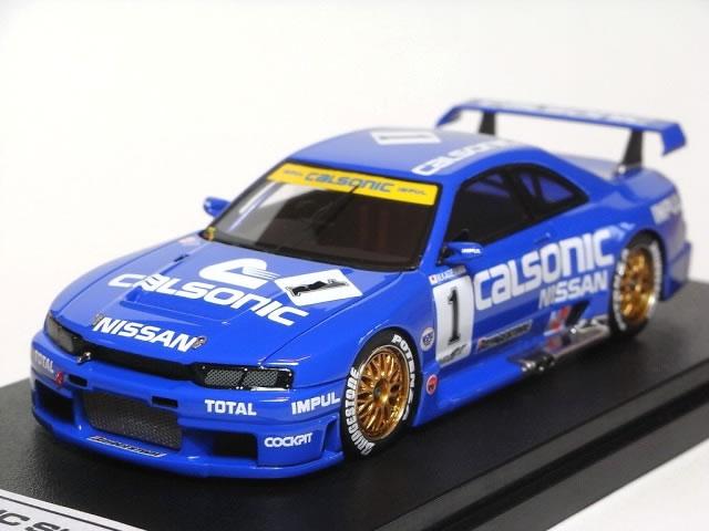 EBBRO×hpi racing コラボレーション 1/43 JGTC 1995 カルソニック スカイライン R33 No.1 富士 M.Kageyama
