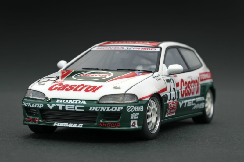 ignition model 1/43 Castrol CIVIC No.73 N1耐久 1994