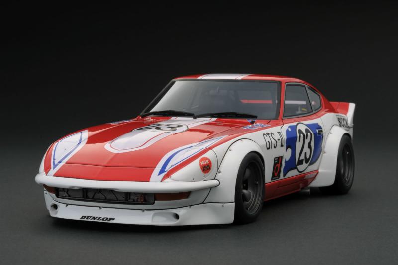 【絶版品】ignition model 1/18 日産 フェアレディ 240ZG レーシング (HS30) No.23 富士300km 1973