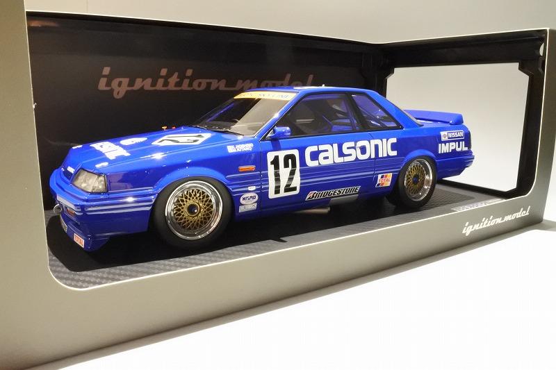 ignition model 1/18 カルソニック スカイライン R31 No.12 JTC 1989