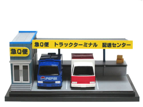絶版品 プチラマ トラックターミナル No.26 本店 卓抜