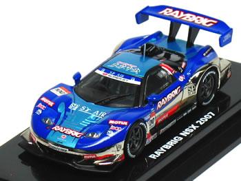 쿄쇼1/64슈퍼 GT 2007 RAYBRIG NSX No. 100
