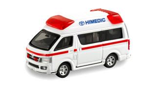 【絶版品】トミカリミテッド0105 トヨタ ハイメディック救急車