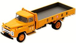 【絶版品】 TLヴィンテージ 日産ディーゼル 680型トラック 高床平荷台 (日本通運)