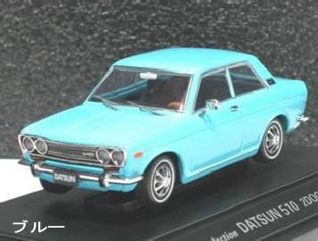 Car Hobby Shop Answer Tomicaeblo 1 43 Datsun 510 2 Door Sedan Mr