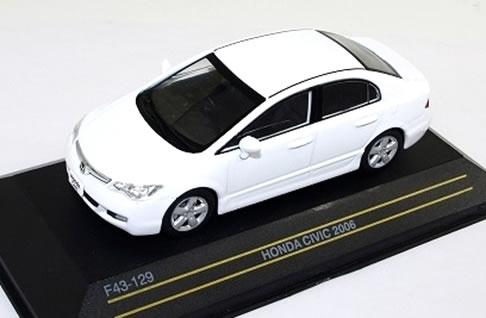 First43 1 43 Honda Civic Fd 2006 White