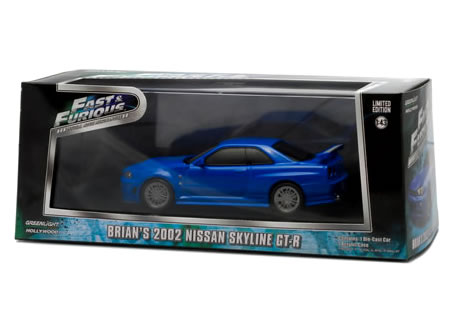Car Hobby Shop Answer Greenlight 1 43 Wild Speed Fast Amp