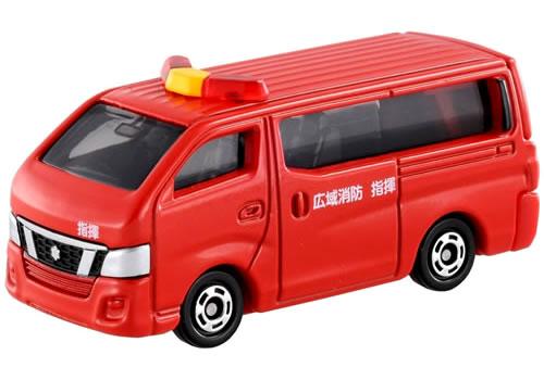 【旧番】トミカ027 日産 NV350 キャラバン 消防指揮車