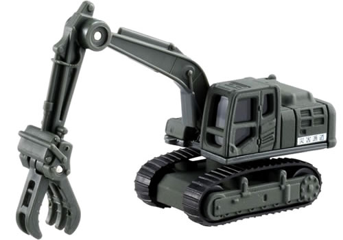 Tomica 120 hydraulic excavator grapple specification (disaster dispatch)