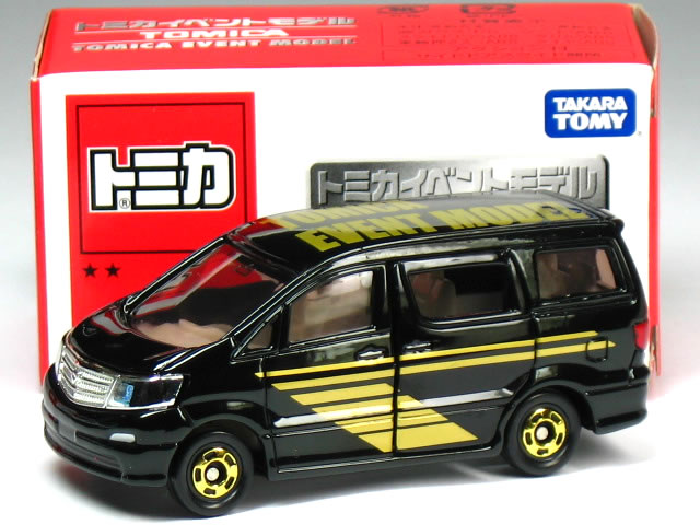 Special order Tomica event model ★ ★ No.26 Toyota alphard