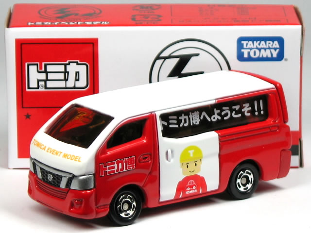 Car Hobby Shop Answer Special Order Tomica Event Model No 3