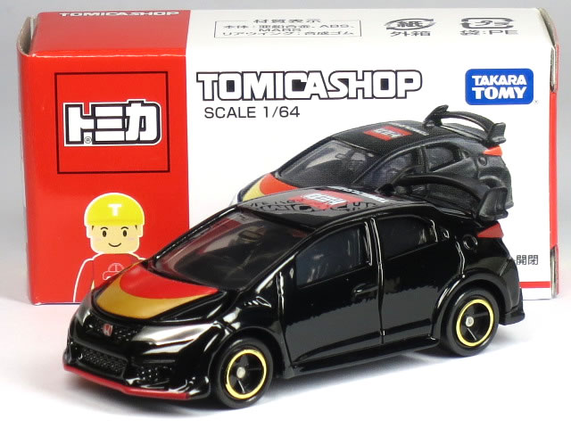 Car Hobby Shop Answer Special Order Tomica Tomica Shop Honda Civic