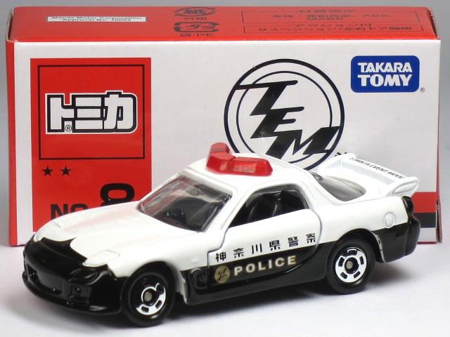 特注トミカ イベントモデル★★ No.8 マツダ RX-7 (FD3S) 神奈川県警察 パトロールカー仕様