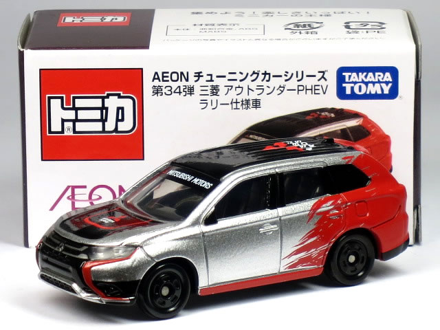 Special order Tomica ion tuning car series 34th Mitsubishi Outlander PHEV  rally specifications car