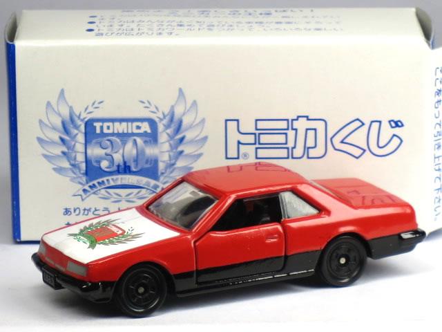 Tomica Nissan Skyline 2000 Turbo GT-ES R30 Red II