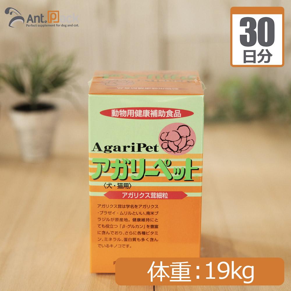 【送料無料】共立製薬 アガリーペット 犬猫用 体重19kg 1日1.9g30日分
