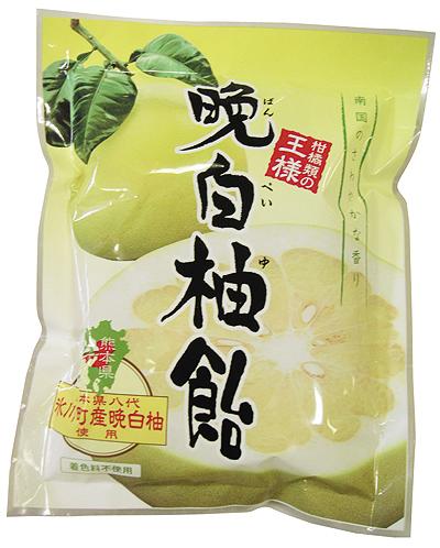 お歳暮 通信販売 熊本県八代地方の特産品の晩白柚の香りと味わいを活かして作ったオリジナルキャンディです 晩白柚飴 ばんぺいゆ あめ 1袋入り