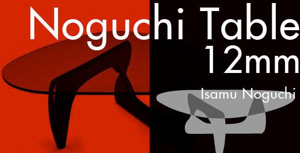イサム 노구치 노구치 테이블 커피 테이블 19mm 강화 유리 Isamu Noguchi