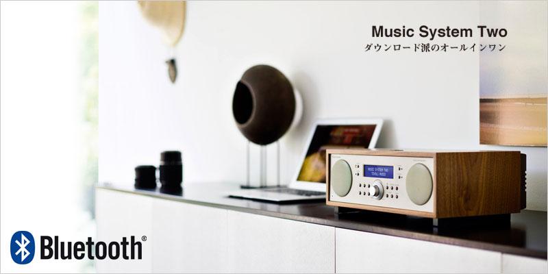 tivoli audio table radio music system two classic walnut beige - Tivoli Radio