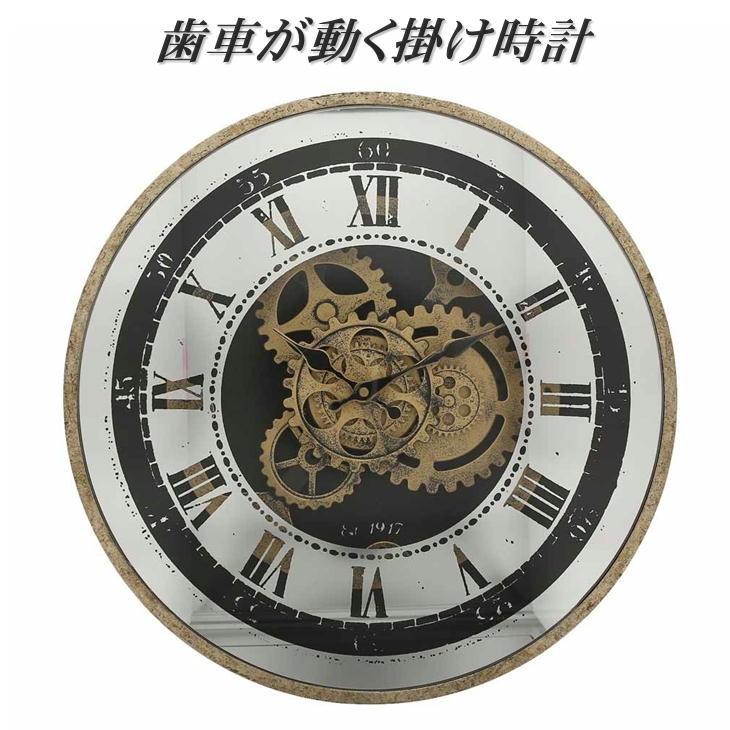 激安通販 実際に中央の歯車が動くお洒落な壁掛け時計です 信憑 アンティーク調 歯車が動く掛け時計 CF-005 レトロ アンティーク掛時計 おしゃれ