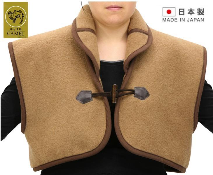 キャメル100% 泉州産毛布屋さんが作った キャメル肩当て 日本製 保温性に優れた天然素材 男女兼用 ※メーカー直送代引き不可