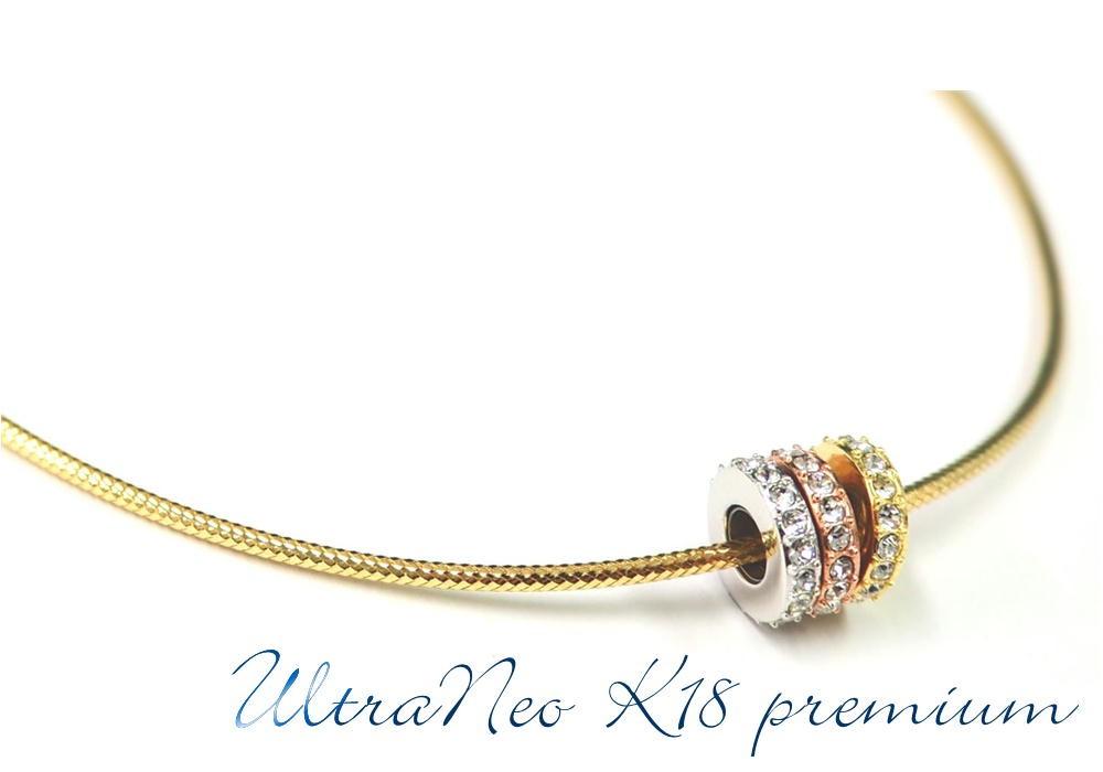 ウルトラネオ K18プレミアム 磁気ネックレス Sサイズ 60cm マグネット留め金式 管理医療機器 SV925チャーム、保証書付 18K 18金