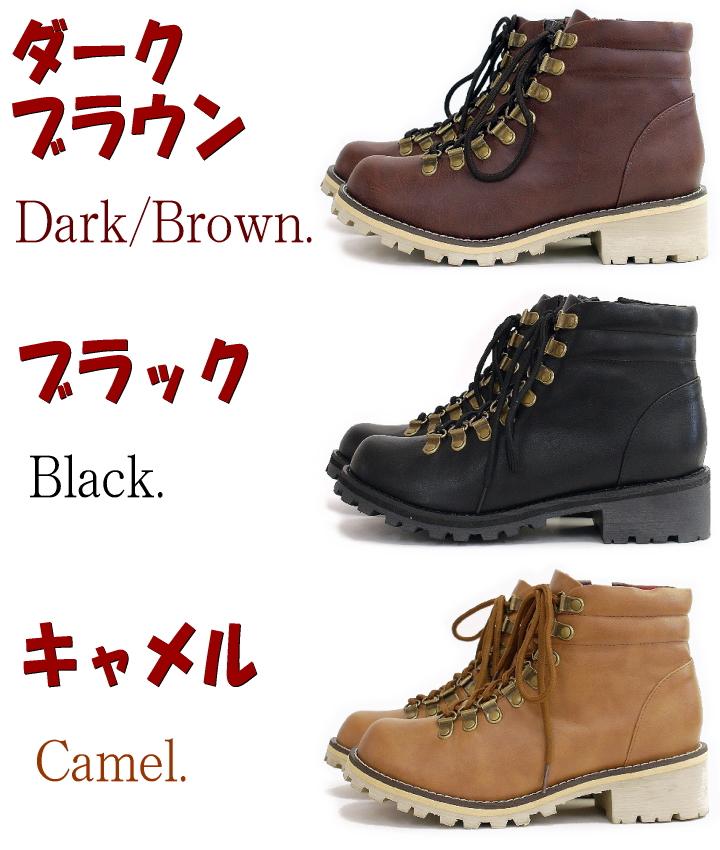 トレッキングシューズ レディース ショートブーツ レースアップ 靴 シューズ【あす楽対応】
