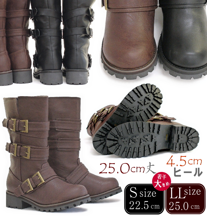 エンジニアブーツ / women's / middle-length and round toe / belt / rumpled