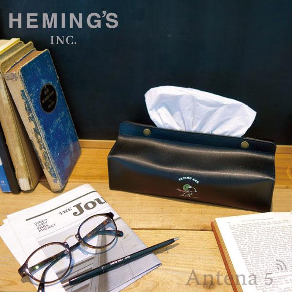 ポイント10倍 送料無料 スヌーピーコラボシリーズ 《全5色》HEMING'S tente スヌーピー TRANSFORM SNOOPY ティッシュケース ヘミングス リビング 与え Vintage デザイン雑貨 PEANUTS インテリア 合皮 上質 テンテ