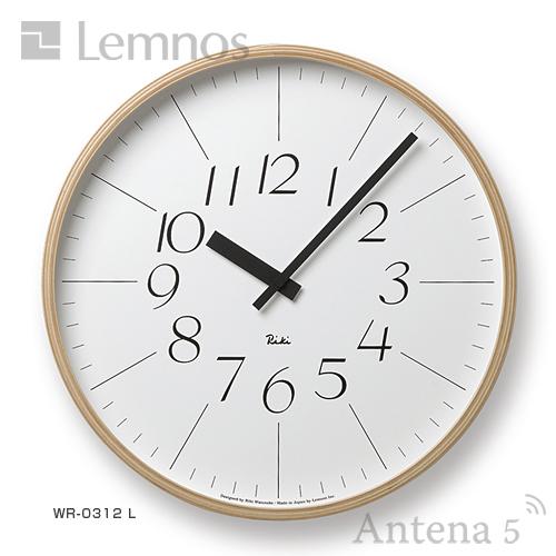 《全2種》Lemnos RIKI CLOCK L 【タカタレムノス リキクロック 掛け時計 壁時計 デザイン雑貨 北欧】