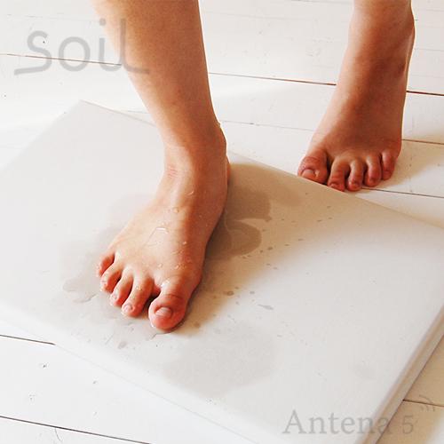《全4色》SOIL バスマット 【珪藻土 ソイル BATH MAT お風呂場アイテム サニタリー デザイン雑貨】