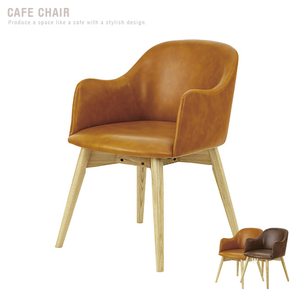 【送料込】アンティーク風 カフェチェア 北欧風 アームチェア チェアー 椅子 いす コーヒーチェア 50cm リビングチェア 天然木 ダークブラウン キャメル レトロ シンプル モダン かわいい おしゃれ