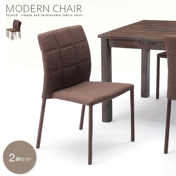 【送料込】 2脚セット スタッキングチェア 47 Jesse ジェシー 椅子 いす カフェチェア デザイナーズ風 新生活 シンプル グレー ブラウン ブラック 北欧風 スチール 整理 カジュアル 家具 食卓 モダン コンパクト おしゃれ 可愛い かわいい