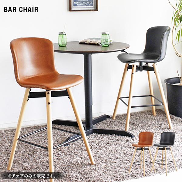 【送料込】 アンティーク風 バーチェア カウンターチェア 椅子 いす チェアー バー 背もたれ付き シンプル ヴィンテージ風 インテリア レトロ モダン おしゃれ