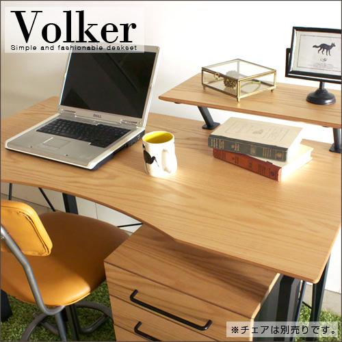 北欧 パソコンデスク ワゴン セット Volker フォルカー   北欧風 ナチュラル 木製 天然木 オーク スチール ラック キャスター付き 120 120cm シンプル おしゃれ gkw