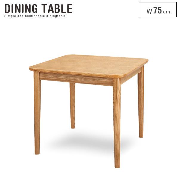ダイニングテーブル MOANA モアナ W75cm | 【代引不可】 ダイニング テーブル 送料無料 おしゃれ シンプル 木製 天然木 アッシュ 北欧 カントリー 2人用 2人 正方形 Mota モタ