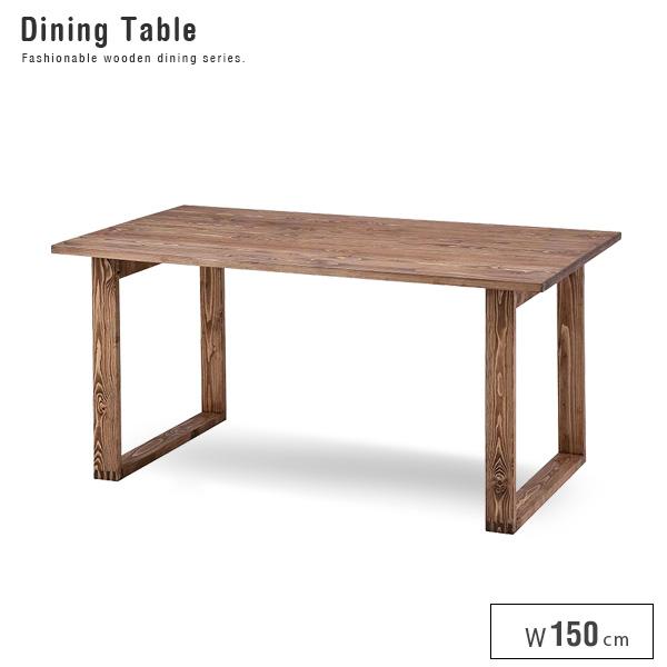 【送料込】 ダイニングテーブル MAELYS マイリス 【代引不可】 | 北欧 アンティーク カントリー 木製 天然木 パイン 150 150cm 食卓テーブル 4人 4人用 おしゃれ 送料無料