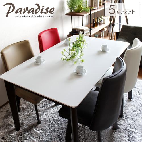 ダイニングテーブルセット 5点 ホワイト 白 4人掛け 4人用 鏡面 木製 天然木 幅130cm ダイニングセット 回転椅子 カフェ風 カラフル ポップ モダン おしゃれ 人気 おすすめ