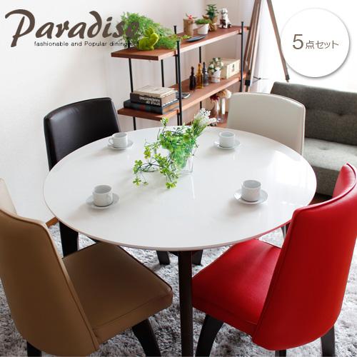 ダイニングテーブルセット 円形 5点 丸テーブル ホワイト 白 鏡面 幅100cm 4人掛け 4人用 木製 回転椅子 カフェ風 ダイニングセット カラフル ポップ モダン おしゃれ