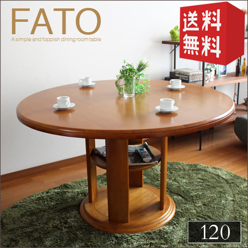 【送料込】 ダイニング 丸テーブル ダイニングテーブル 丸テーブル 120 120cm 丸 丸型 無垢 円形 テーブル 木製 北欧 カフェ 収納 ナチュラル 幅120 単品 4人 広い 大きい おしゃれ 送料無料 gkw