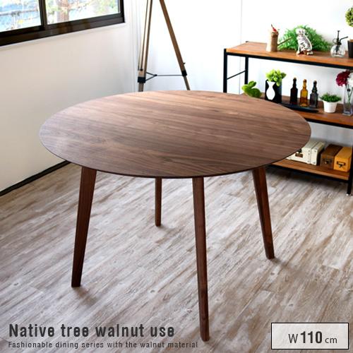ダイニングテーブル ウォールナット 無垢 丸テーブル 円形 アンティーク風 カフェ風 北欧風 幅110cm 丸型 薄型 木製 天然木 カフェテーブル 円形テーブル おしゃれ シンプル モダン 人気 gkw
