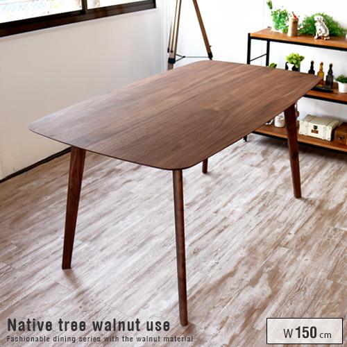 ダイニングテーブル 150cm ウォールナット 無垢 アンティーク風 北欧風 木製 天然木 レトロ カフェ風 カフェテーブル ダイニング用 食卓用 テーブル おしゃれ モダン 人気 gkw