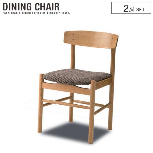 【送料込】 北欧風ダイニングチェア 2脚セット Meer ミーア | 北欧 アンティーク 木製 単品 椅子 いす チェアー リビング 天然木 レトロ 木 シンプル かわいい おしゃれ 送料無料
